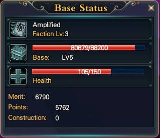 Perfect World Guild Gase Status